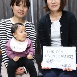 出張だから楽、赤ちゃんもリラックスお家で産後骨盤矯正(栗東市/30代女性 主婦)